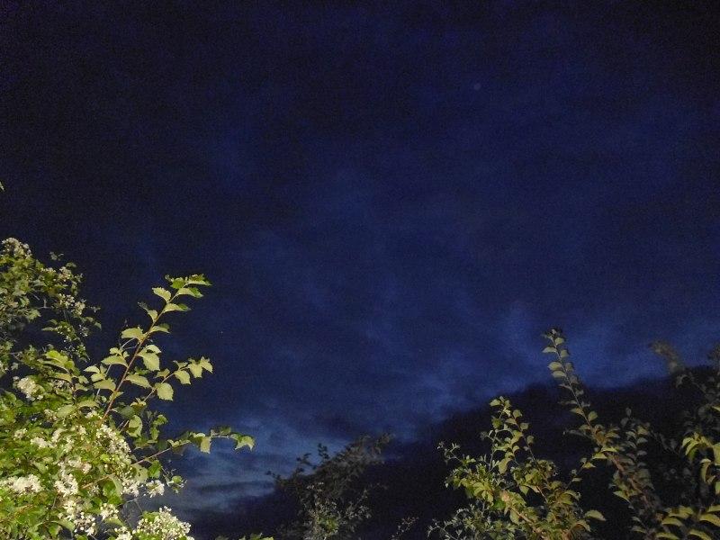 Небето над  с.Сейковци